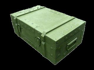 Армейские ящики