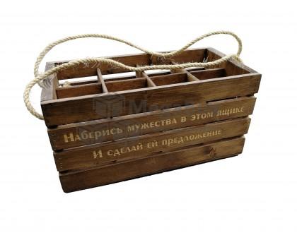 Реечный ящик на 8 бутылок с ручками и тонировкой
