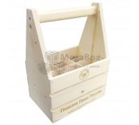 Ящик деревянный подарочный для пива