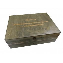 Шкатулка деревянная подарочная лакированная